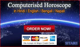 computerised-horoscope