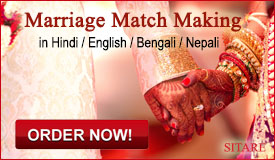 marriage-match