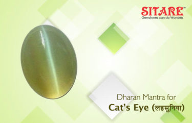 Dharan Mantra for Cat's Eye