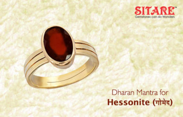 Dharan Mantra for Hessonite