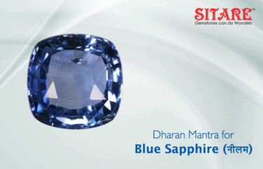 Dharan Mantra for Blue Sapphire