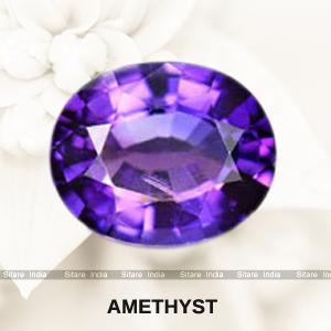 Amethyst Gemstone Benefits & Procedure of wearing Jamunia