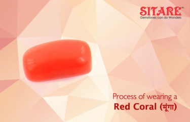Process of Wearing Red Coral
